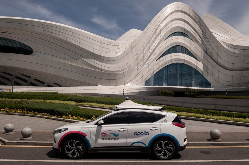 """The project """"Robots"""" From China - one of the many prototypes of self-driving cars / AFP"""